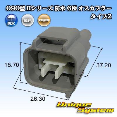 画像1: トヨタ純正品番(相当品又は同等品):90980-11033