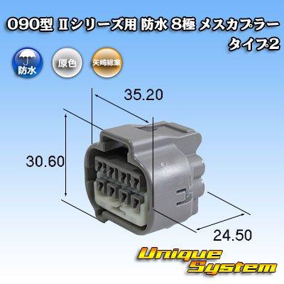 画像1: トヨタ純正品番(相当品又は同等品):90980-10897