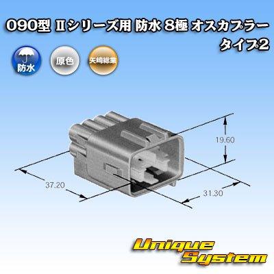 画像3: トヨタ純正品番(相当品又は同等品):90980-10896