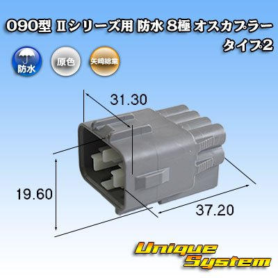 画像1: トヨタ純正品番(相当品又は同等品):90980-10896