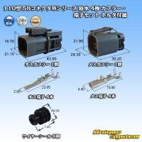 矢崎総業 110型 58コネクタWシリーズ 防水 4極 カプラー・端子セット ホルダ付属