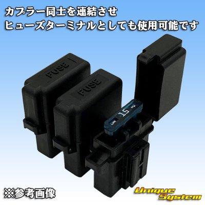 画像5: 矢崎総業 平型ヒューズ用 ヒューズホルダー カプラー コネクター 黒色 (Y204同等品/相当品)