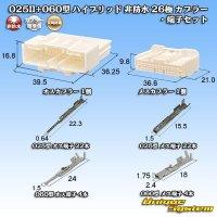 矢崎総業 025II+060型 ハイブリッド 非防水 26極 カプラー・端子セット