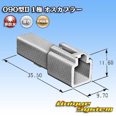 画像4: トヨタ純正品番(相当品又は同等品):90980-10870