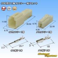 矢崎総業 090型II 非防水 1極 カプラー・端子セット