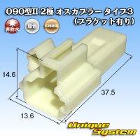 トヨタ純正品番(相当品又は同等品):90980-11299