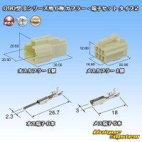 矢崎総業 090型 IIシリーズ用 6極 カプラー・端子セット タイプ2