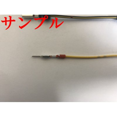 画像3: 住友電装 090型 HDシリーズ用 端子圧着加工